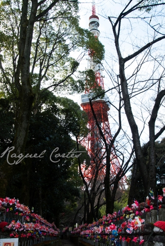 Jizo and Tokyo Tower